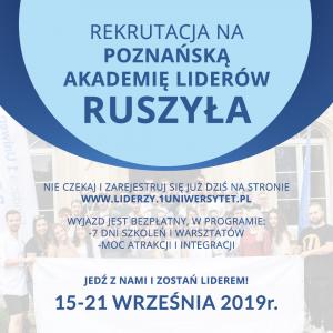 Wystartowała rejestracja na Poznańską Akademię Liderów