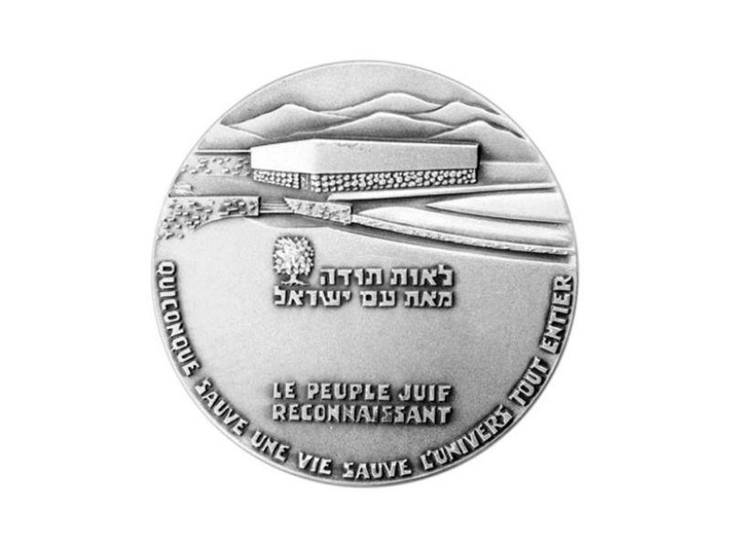 Medal Sprawiedliwy wśród Narodów Świata, zdjęcie: www.yadvashem.org