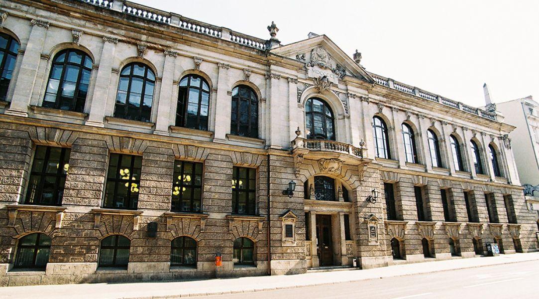 Budynek Biblioteki Uniwersyteckiej