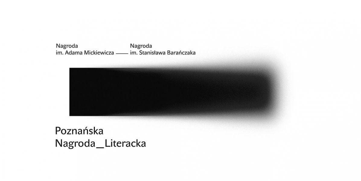 Poznańska Nagroda Literacka logo