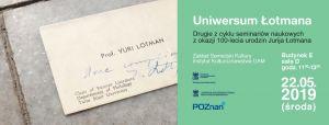 II Seminarium Międzynarodowe Uniwersum Łotmana