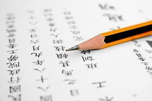 Kursy języka chińskiego na różnych poziomach zaawansowania