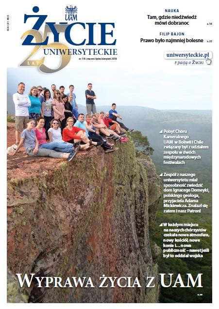 Okładka Życia Uniwersyteckiego