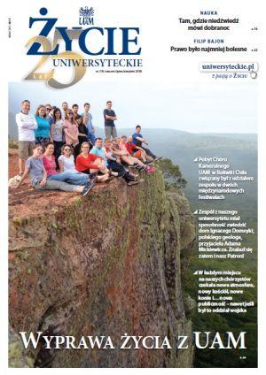 Nowy numer Życia Uniwersyteckiego