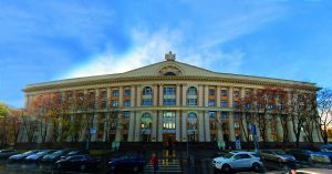 Financial University, Moscow - student exchange offer
