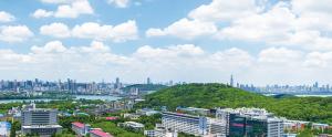 China University of Geosciences in Wuhan - online exchange offer