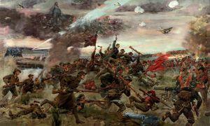 Bitwa warszawska. Historia, pamięć i mit.