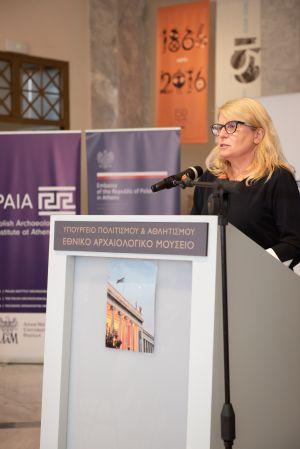 UAM otworzył Instytut w Atenach