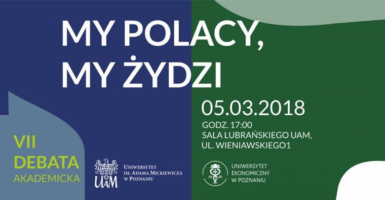 Plakat VII Debaty Akademickiej