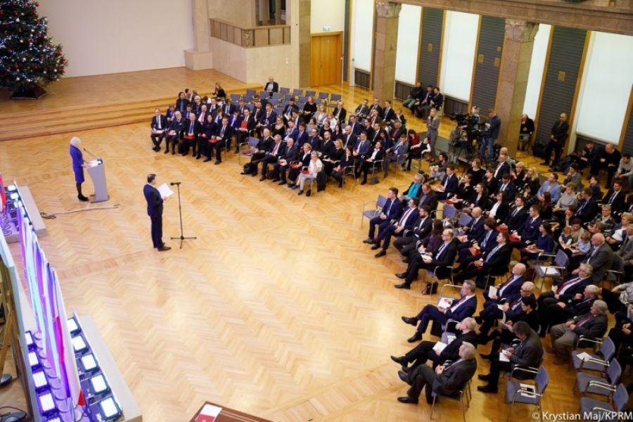 Rozdanie nagród Prezesa Rady Ministrów