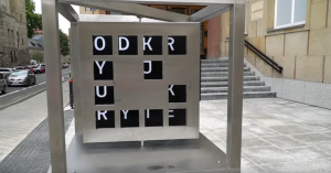Otwarcie Centrum Szyfrów Enigma - film