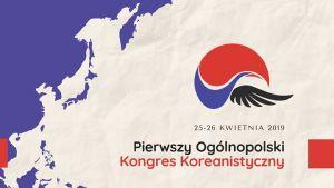 I Kongres Koreanistyczny na UAM
