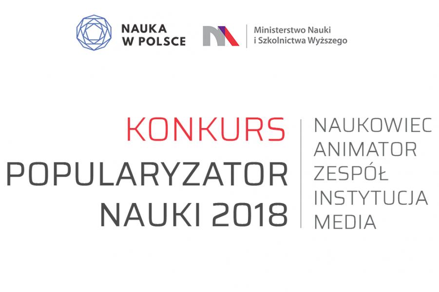 Popularyzator Nauki 2018