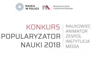Koło Miłośników Języka Papillon w finale konkursu Popularyzator Nauki 2018